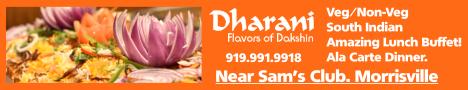 Dharani Resturant