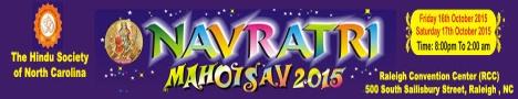 HSNC Navaratri Celebations 2015