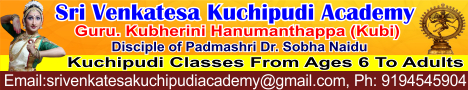 Kubi Creative Arts Kuchupudi Classes