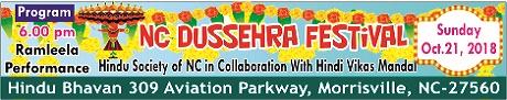 HSNC - Dusherra