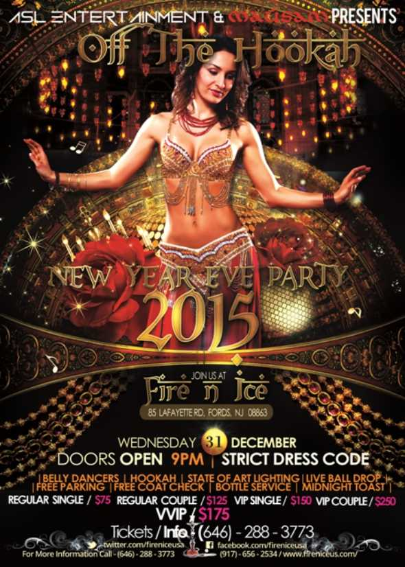NewYearEveParty2015.jpg
